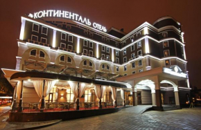 Business Hotel Continental