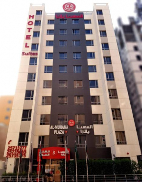 Al Muhanna Plaza Luxury Apartments